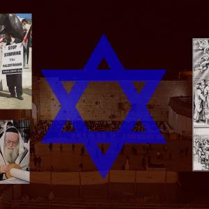 ユダヤ教の宗派について