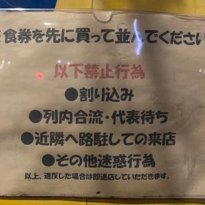 ラーメン店行列での「割り込み」「代表待ち」は絶対禁止