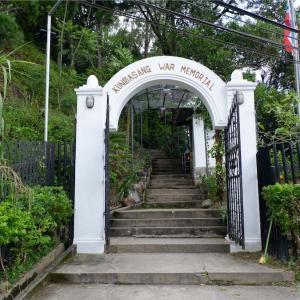 クンダサン戦争記念碑(Kundasang war memorial)