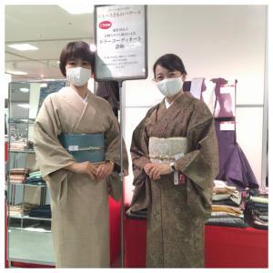 大阪で着物パーソナルカラー診断しています♪