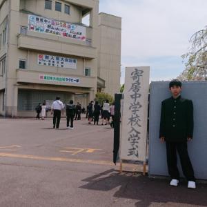 龍馬伝チャンネル 第2回UP❗❗・・・と、今日は入学式だった~昨日は❗
