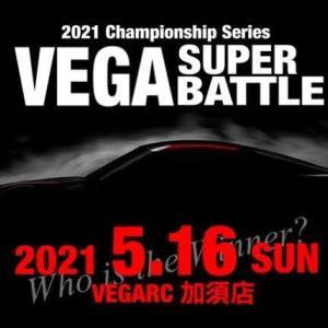2021 Champion Series VEGA SUPER BATTLE