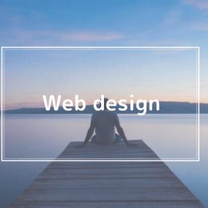 初心者がWebデザイン副業で稼ぐまでの全知識を、現役Webデザイナーが徹底解説