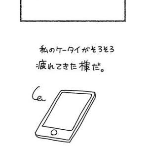 携帯屋さんに言った時の話  【韓国漫画風漫画】