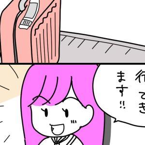 嫁が日本に