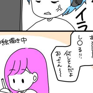 旦那が腹立つ韓国のネットゲーム。