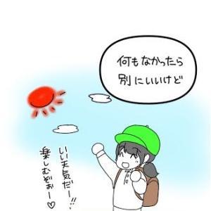 【実録】引っ越し物語 第7話