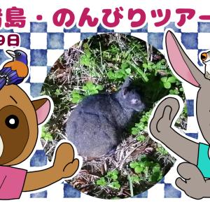 奄美諸島のんびりツアー1