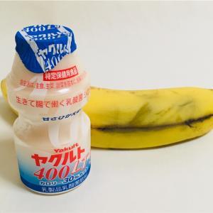 朝ごはん何食べてる?あまり参考にならない( ;∀;)わたしの固定4点の朝食。