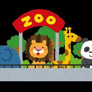 びみょ〜な写真動物園。