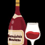 赤ワインがたまり漬けに?夏のせいかしら・・。