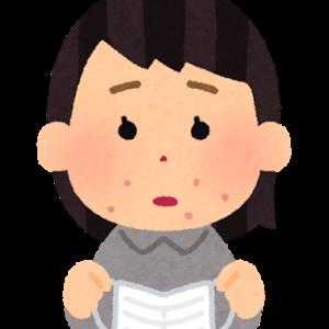 【超簡単】マスクによる肌荒れ予防法3選【マスク肌荒れ】