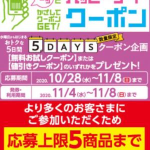 うわぁ〜逃した〜ヽ(;▽;)ノ  プレモル応募