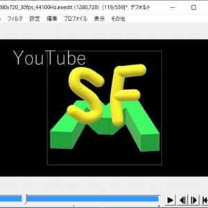 無料動画編集ソフトのワナ・・その2