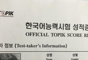40代主婦がTOPIKⅡを初受験し5級に合格した話