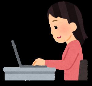 ブログ45記事目。書き始めて3ヶ月。これからブログを始める人へのちょっとしたアドバイス。