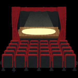 映画『劇場』感想~君だけを信じて君だけを傷つけて~