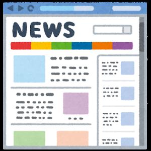がん検診の結果&ブログに関するご報告