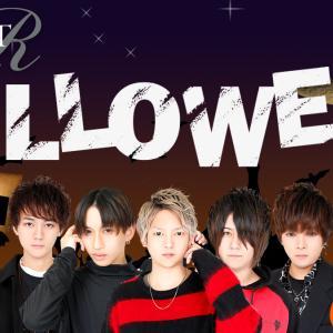 10月30・31日はHalloween Nightを開催します。