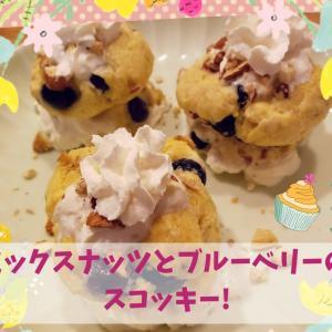 【スコッキー】ホットケーキミックスで簡単に作れるスイーツ