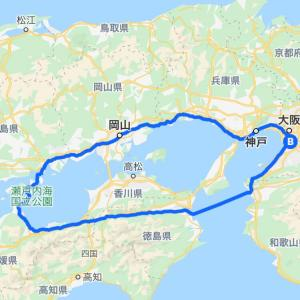 距離は?何日かかる?瀬戸内一周(セトイチ)サイクリング旅
