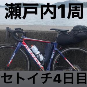 3人で走り切れ!! 1週間瀬戸内1周サイクリング!【4日目】