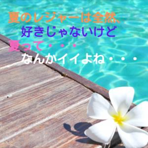 夏のダイエットを加速させる【アレ】で美肌までゲット?!