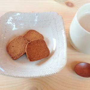 あの【ぐーぴた】クッキーで体脂肪が減る?!