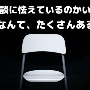 【必見!】転職エージェントの面談は、電話じゃダメなのか問題を解説!!
