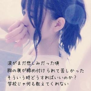 『乃木坂・曲』涙がまだ悲しみだった頃