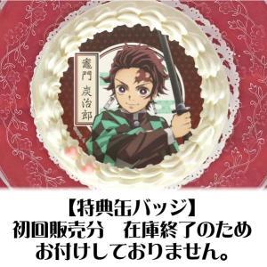 《プリロール》アニメキャラの【公式】推しキャラ生誕祭ケーキとは?