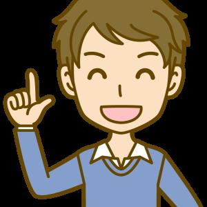 保護中: 五条悟先生イチオシの「ずんだ生クリーム」購入レビュー!呪術廻戦×喜久水庵コラボ