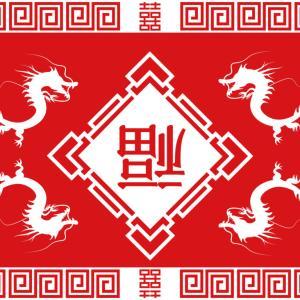 中国語①「ちょっと/少し」を表す方法まとめ