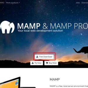 【MAMP/MacOS】MAMPのインストールから画面表示まで!