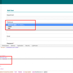 【CakePHP3/element】CakePHP3でelementを使用しheaderを共通化する方法