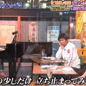 内藤哲也と広瀬香美。