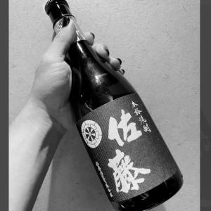 BUSHI裏切り・離脱「確定」|新日本プロレス【4,037円】