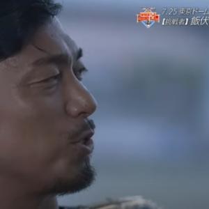 鷹木信悟、内藤哲也と2022.1.4:東京ドームで戦いたい。|新日本プロレス