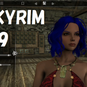 [Xbox] SKYRIM + mod 89 Character making. Bustier's Arches Nay.. Live-action version.