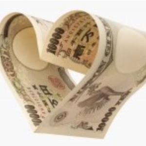外出自粛で変わったお金の使い方をいくつかご紹介します