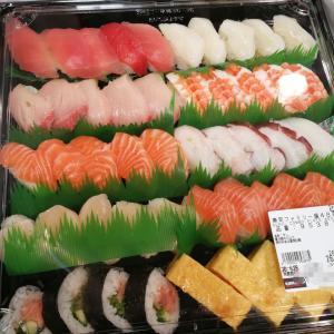 寿司ファミリー盛 48貫
