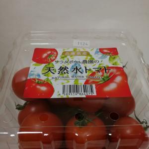 天然水トマト