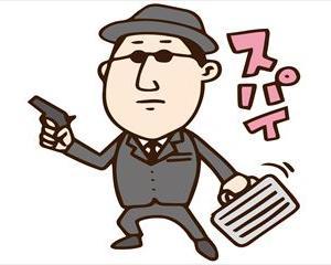 【第12話】おすすめ漫画『SPY×FAMILY』(スパイファミリー)