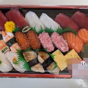 スーパーのパック寿司で「炙り寿司」を作ろう!バーナーがあれば簡単です!