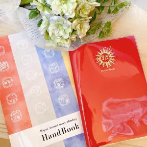 【超オススメ】マヤ暦の手帳マヤンアムレット使い方講座