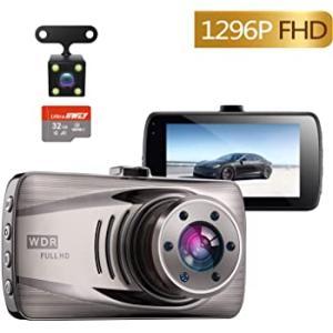 ドライブレコーダーは前後2カメラが必須です。