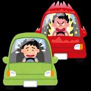 あおり運転対策に役立つドラレコ厳選4機種を紹介