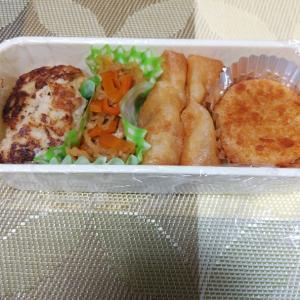 明日のお弁当は開き直って茶色一色!!