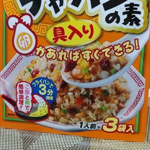 今日の夕ご飯☆サラダはこの位食べたい(*´▽`*)
