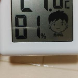 もう、びちょびちょ((((*゜▽゜*))))